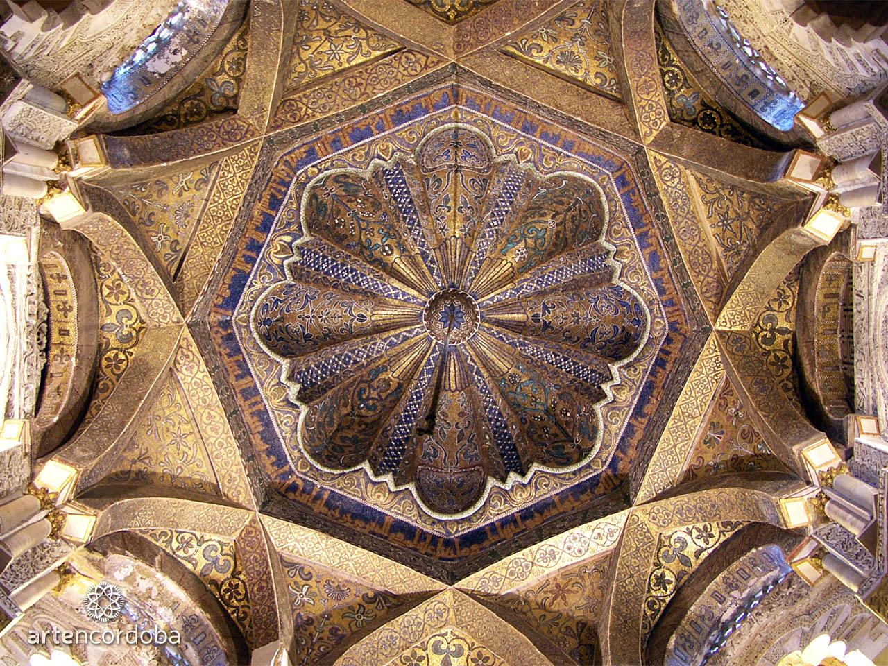 Cúpula del Mihrab de la Mezquita